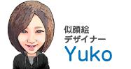 似顔絵 YUKO.I